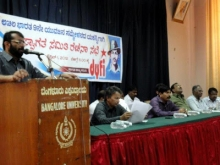 DYFI 9th All India Conference reception committee formed