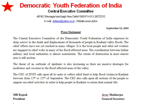 DYFI CEC expresses deep sorrow in the death & displacement of thousands of people in Kashmir floods