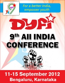 DYFI all India conference in Bangalore from September 11