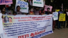 DYFI organised protests against the Atrocities towards women